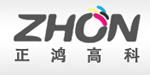 zheng鸿高科