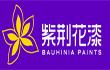 紫jing花