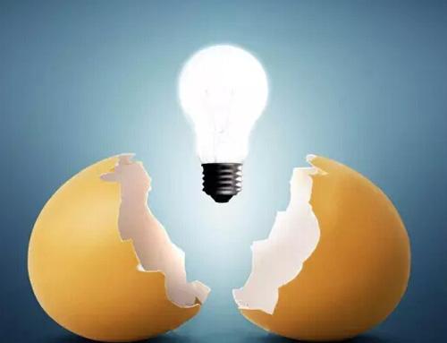工业设计师应具备的产品创新思维