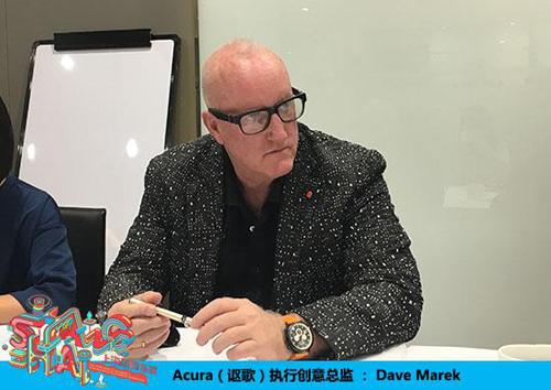 Dave Marek:性能是讴歌品牌核心设计理念