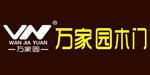 万家yuan