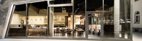 现代风格的寿司烧烤店设计