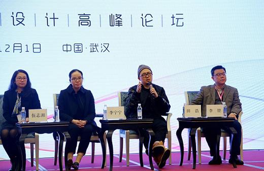 首届中国工业设计博览会开幕,洛可可以创新设计造新物种