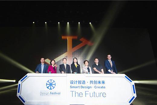 """中国(深圳)国际工业设计节 打造宝安""""设计硅谷"""""""
