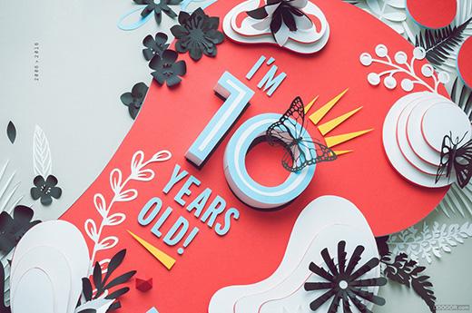 十年足记-手工拼贴海报设计