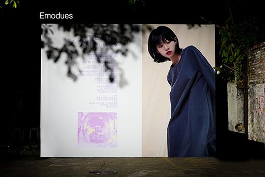 Emodues 2018秋冬系列时装秀圆满落幕