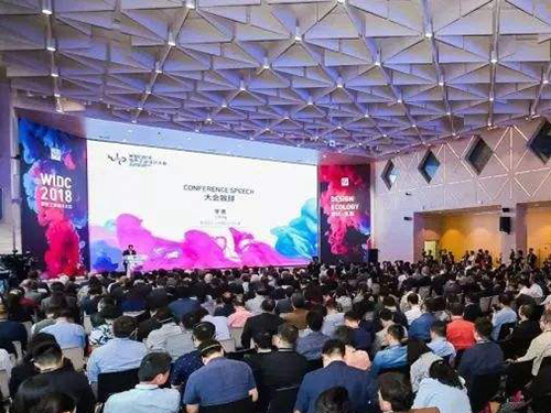 工业设计盛会开幕 600多件产品亮相