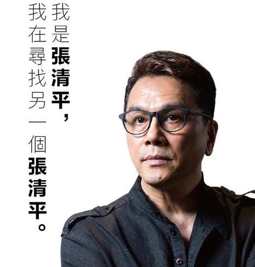 张清平:愿做年轻设计者的引路人