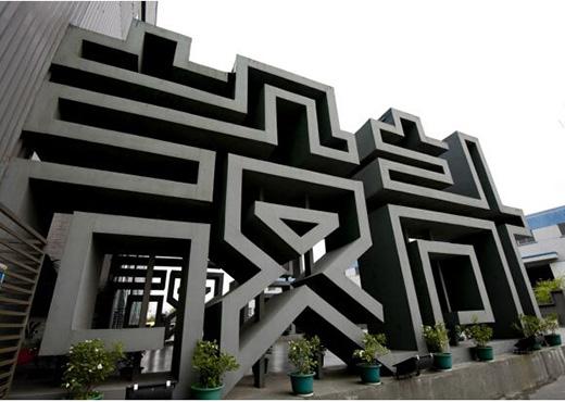 苏州启动工业设计创新大赛 引领产业转型升级