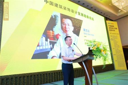 定位公 关携手中国建博会打造设计品牌