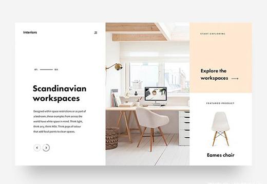 让你的网页设计与众不同的几个技巧
