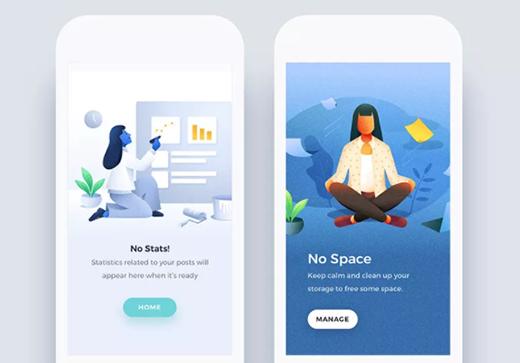 2019年电子商务网页设计趋势