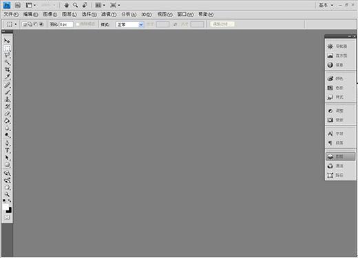 平面设计中的Photoshop界面简介