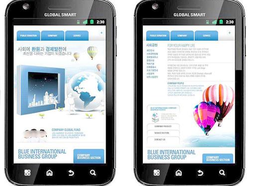 移动网页设计吸引用户眼球的五个方法