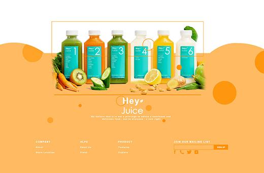 美食饮料网页设计