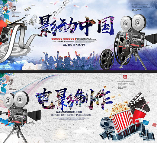 平面设计中电影海报的色彩表现力