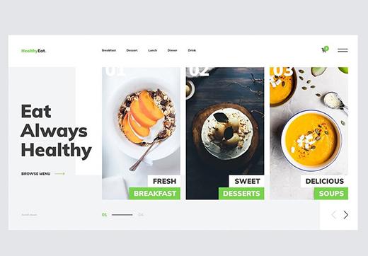 网页设计对于品牌发展非常关键