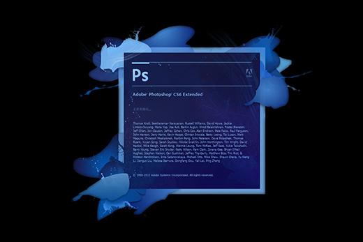 平面设计绘图软件