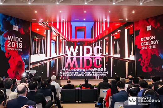 中国工业设计领军天团,十月横扫世界工业设计大会!