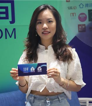 OOD品牌设计师陈语嫣:改变和调整成就了设计品牌