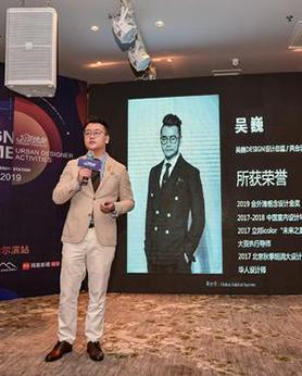 刘道华 X 吴巍首聚哈尔滨 畅谈设计与时间的那些事