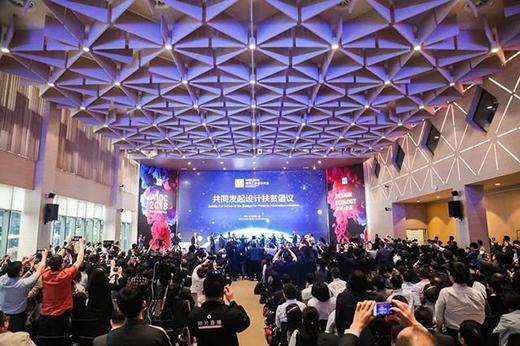 2019世界工业设计大会筹备工作有序开展 大会展馆搭建即将开始