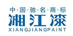 xiang江qi