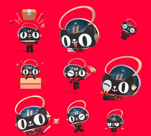 天猫双十一品牌设计背后的故事!