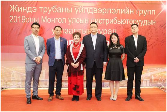 齐鲁彩票集团2019年蒙古国经销商年会成功召开