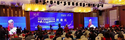 中国设计领域添新军:多个创新创意机构在厦揭牌