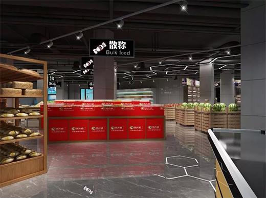 超市装修设计,如何展示超市独特的品味!