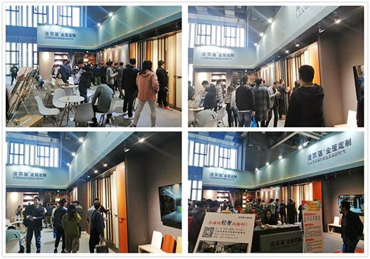广州设计周落幕 法尔诺衣柜引领轻奢设计家居主流
