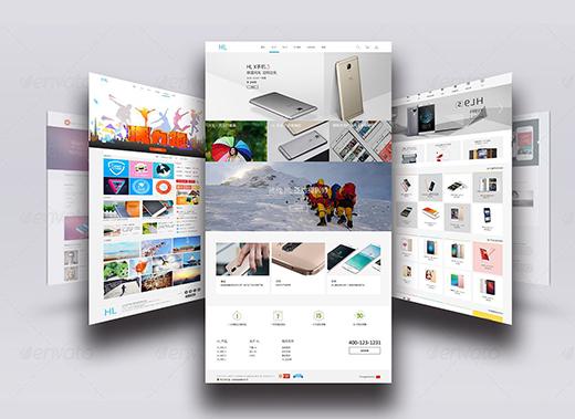 如何为手机网站设计一个美观合理的网页?