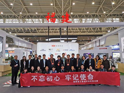 七匹狼惊艳亮相第三届中国工业设计展览会