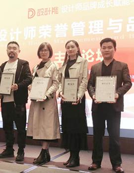 中国设计师品牌排行榜福建榜单在厦门正式启动
