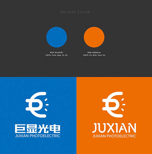光电企业品牌logo设计
