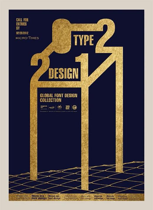 灵感收集,版式设计表现的多样形式!