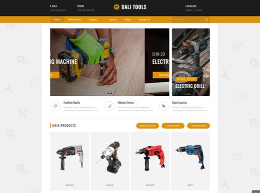网站设计如何做得满足客户审美要求?