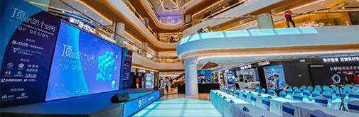 广州·居然之家顶层设计空间联合开业 余静赣等行业大咖齐聚见证