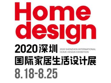 开启意大利现代设计品牌之旅,与设计师面对面交流!