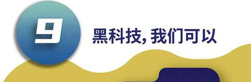 深圳时尚家居设计周牵手京东玩转黑科技,让你一次玩个购!