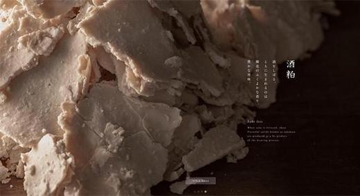 品牌网站设计的视觉是如何通过创意体现的?