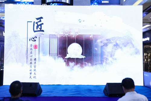 以现代设计阐述宫廷文化 梦天木作品牌战略发布会圆满成功