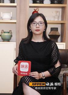 欧景装饰徐燕:好的厨房设计就是提升家的温度