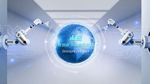 """智造未来!4200件工业设计作品角逐2020温州""""市长杯"""""""