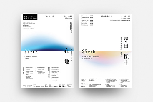 2021年图形设计的8个趋势