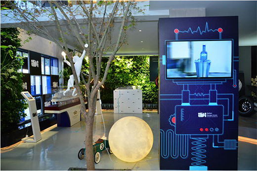 第五届意大利品牌设计展(IDI)将于2020年在上海举行