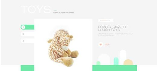 网页设计中的几个设计细节