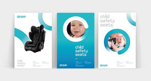 儿童vi设计如何变得更有趣?