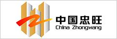 zhong旺